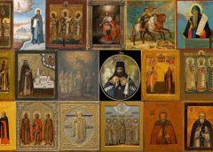 Православные святые, старцы и подвижники. Коллекция Государственного исторического музея России
