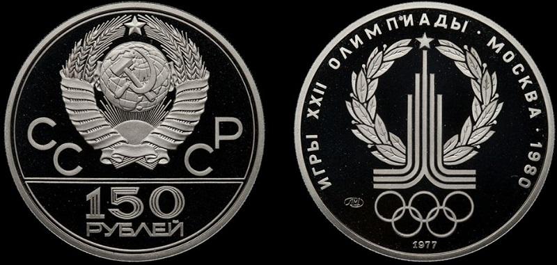 """Олимпиада 1980. Эмблема"". 1977"