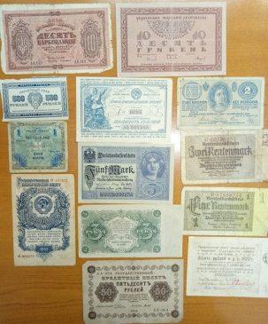 Старинные денежные банкноты