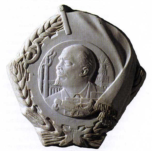 три гипсовых увеличенных слепка - модели знака ордена Ленина, относящиеся к 1933-34 гг.
