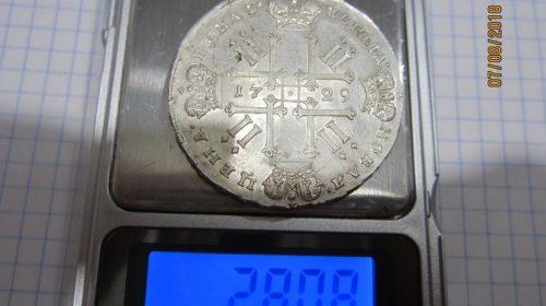 """1 рубль 1729 года """"Со звездой на груди"""""""