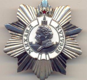 Орден Кутузова 2 ст. № 3650