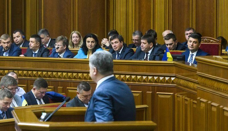 Кабмин Гройсмана: что собирают украинские министры