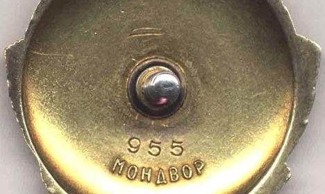 Орден Ленина II тип