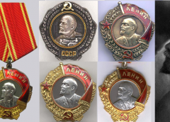 Орден Ленина - высшая государственная награда СССР: описание, типы и виды