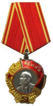 Орден Ленина - IV и V тип
