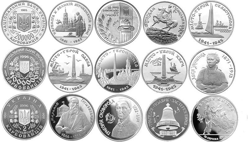 Первые памятные монеты Украины: карбованцы из мельхиора и серебра