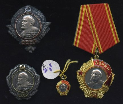 Образцы орденов Ленина, 1930-1960-е годы