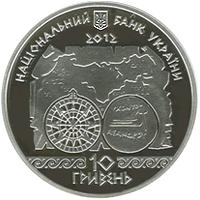 "Серебряная монета (Ag 925) ""Античне судноплавство"" номиналом 10 гривен"