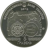 """Монета из нейзильбера номиналом 2 гривны """"Античне судноплавство""""номиналом 5 гривен"""