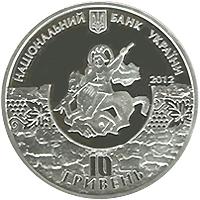 """Серебряная монета (Ag 925) """"1800 років м.Судаку"""" номиналом 10 гривен"""