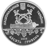 """монета из серебра (Ag 925) номиналом 10 гривен """"225 років м.Севастополь"""""""