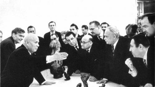 """Посещение Никитой Хрущовым выставки в Манеже художников-авангардистов """"Новая реальность"""""""
