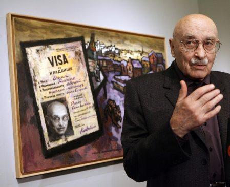 Оскар Рабин (1928- 2018)
