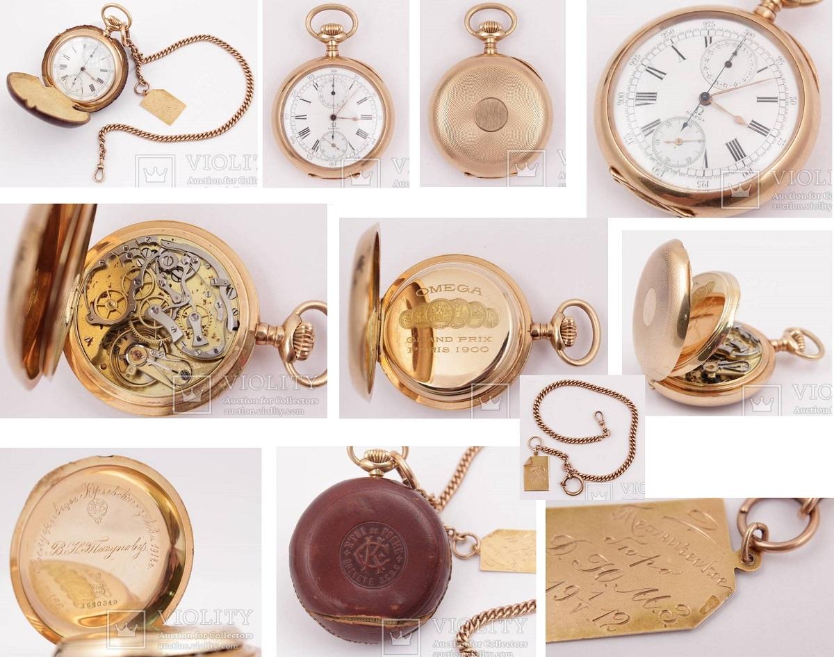 Карманные Часы «OMEGA» золото 56° (1912 год) №2 859