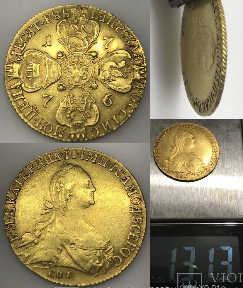 10 рублей 1776 года СПБ