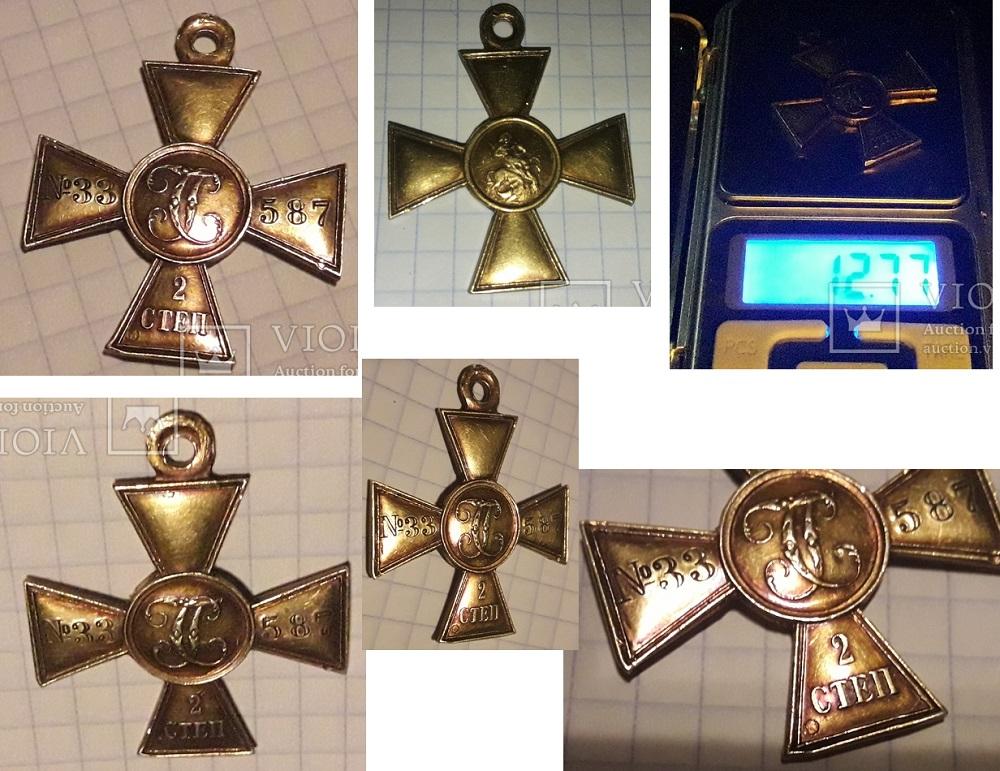Георгиевский крест 2-й степени №33 587 на кавалера Чернявского Ивана Евсеивича