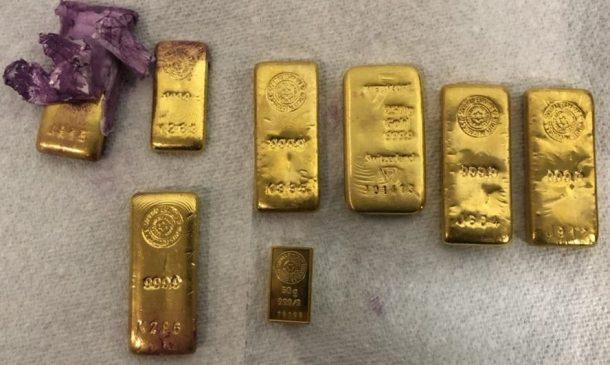 8 слитков золота с клеймами 999,9 весом 1,64 кг
