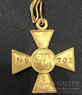 «Георгиевский крест 2-й степени, №9 702 (диаметр — 33,9 мм, вес - 17,9 г Au900)