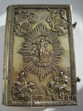 Евангелие в серебряном окладе 1841 года, автор Андреев