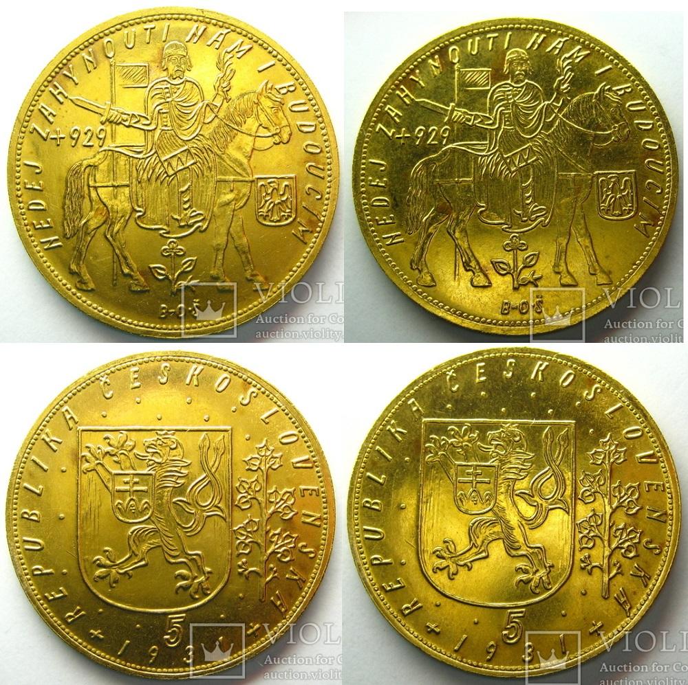 Чехословакия 5 дукат 1931 года