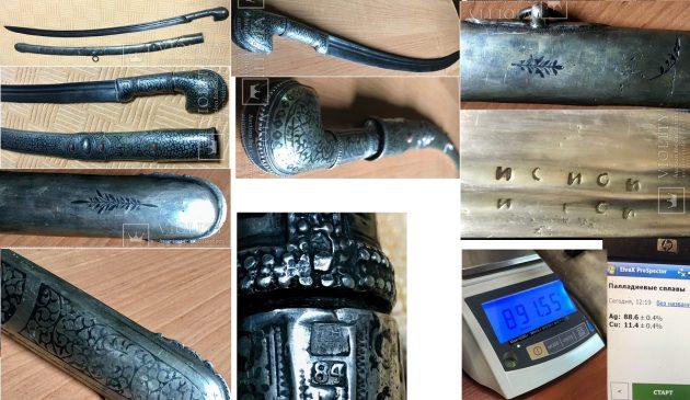 Сабля с Кавказа с серебряной рукояткой и ножнами