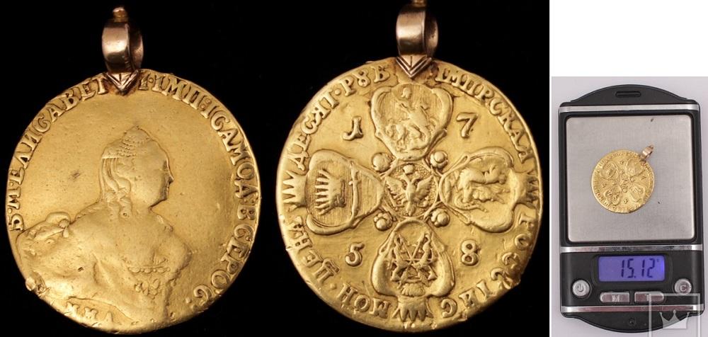 10 рублей 1758 года ММД