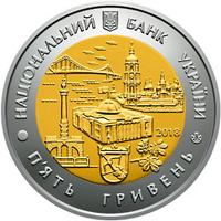 НБУ выпустил памятную биметаллическую монету «Місто Київ»