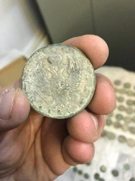 В Киеве нашли клад царских монет весом полтора килограмма