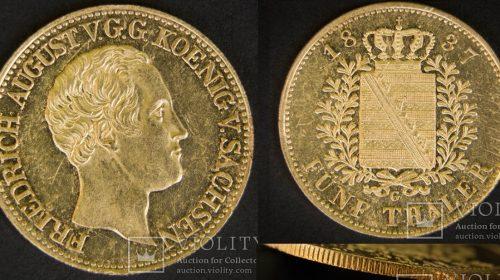 5 талеров 1837 года Королевство Саксония (5 Thaler 1837 Saxony). Фридрих Август II, 1836-1854. Вес - 6,67 г Au900. Тираж -210 штук (?).