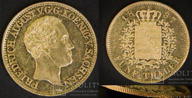 5 талеров 1837 года - 5 Thaler 1837 Saxony
