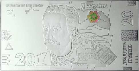 """Коллекционный набор """"Банкноты 20 гривен образца 2018"""""""