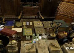 В Ташкенте нашли старинный клад