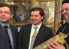 Министр культуры Украины Евгений Нищук и Томос