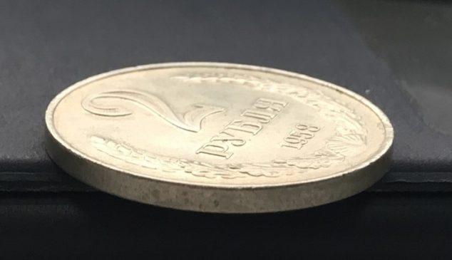 2 рубля 1958 года, невыпущенная в обращение монета, медно-никелевый сплав, гурт гладкий, вес 9,9 грамма, диаметр 29 мм