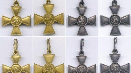 Георгиевские кресты всех степеней, принадлежащие К.П.Трубникову, дослужившегося во время Второй мировой войны до звания генерал-полковника. Георгиевский крест 2-й степени №4034 Трубников сдал в пользу раненых своего полка