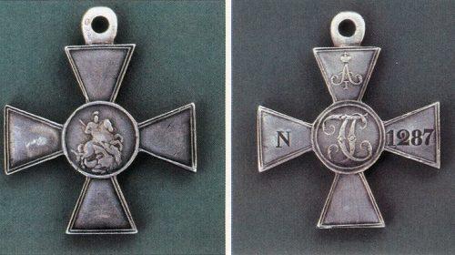 Георгиевский крест 1839 года для прусских ветеранов-союзников в борьбе с Наполеоном