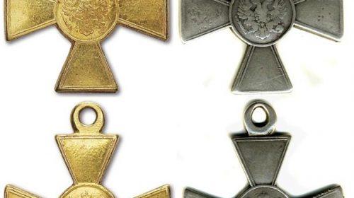 Знак отличия Военного ордена для лиц не христианских вероисповеданий