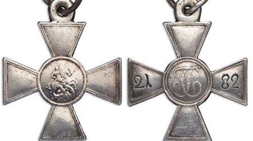 Знак отличия Военного ордена Св. Георгия без степени № 2 182
