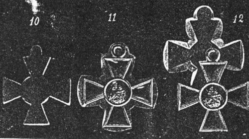 Георгиевский крест на Монетном дворе