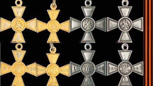 Знак отличия Военного ордена - солдатский Георгиевский крест