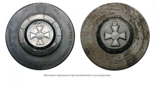 Маточники георгиевских крестов