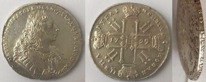 """1 рубль 1729 года """"Тип 1727"""". Голова не разделяет надпись. Серебро 728 пробы, вес 28,44 грамма, диаметр 40-41 мм, гурт надпись. Биткин """"R""""."""