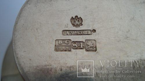 Кувшин. С надписью. 84 пр. 1862 год. Мастерская Сазикова