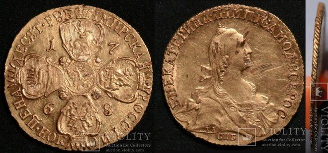 10 рублей 1768 года