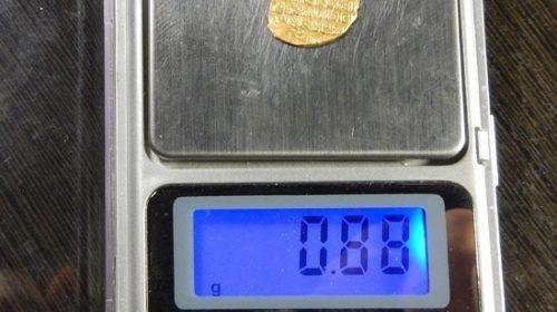 Золотая чешуйка - Золотой в 1/4 угорского Алексея Михайловича