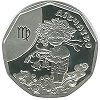 """Серебряная монета """"Дівчатко"""" номиналом 2 гривны"""