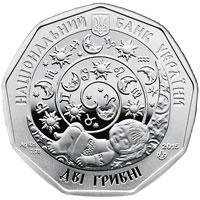 "Серебряная монета ""Козоріжок"" номиналом 2 гривны"
