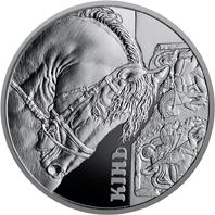 монету из серебра номиналом 5 гривен «Кінь»