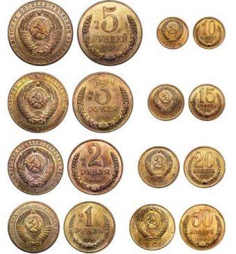 Набор пробных монет 1956 года